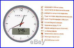 Alfajr Large Round Wall Ana-Digi Automatic Azan Prayer Clock Qibla Muslim CR-23
