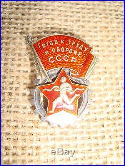 RUSSIAN RUSSIA SOVIET USSR CCCP ORDER MEDAL PIN SPORT BADGE 2nd Class Silver