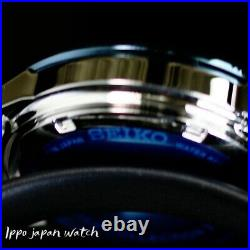 SEIKO PRESAGE SARX081 JAPAN COLLECTION 2020 Limited Editon Watch