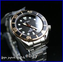 SEIKO PROSPEX SBDC114 Japan Collection 2020 Limited Edition Japan Domestic Watch